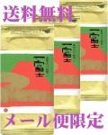 金粉_3本