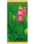 鹿児島新茶100