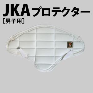 JKAプロテクター