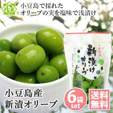 トレア新漬けオリーブ80g6袋セット【送料無料】