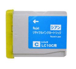 LC10C シアン リサイクルインク