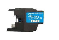 LC12C シアン リサイクルインク