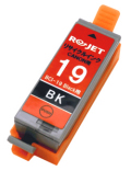 BCI-19BK ブラック リサイクルインク