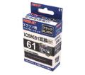 ICBK61 ブラック 互換インク