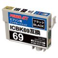 ICBK69 ブラック 互換インク