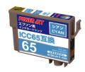 ICC65 シアン 互換インク