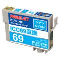 ICC69 シアン 互換インク