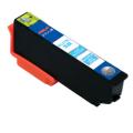 ICLC70L ライトシアン 互換インク