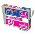 ICM69 マゼンタ 互換インク