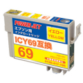 ICY69 イエロー 互換インク