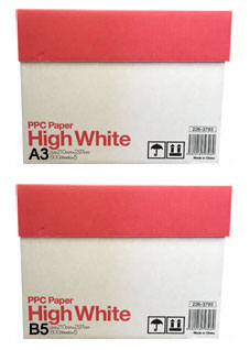 (A3+B5 セット)コピー用紙・プリンタ用紙 / ハイホワイト (PPC Paper High White) (1,500枚+2,500枚)