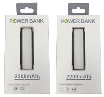HIDISK モバイルバッテリー 2200mAh ML-HDMB2200IWH<2個入>