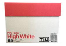 B5 コピー用紙・プリンタ用紙 / ハイホワイト (PPC Paper High White) 2,500枚