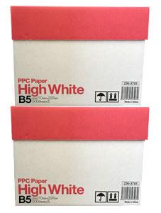 B5 コピー用紙・プリンタ用紙 / ハイホワイト (PPC Paper High White) <2,500枚×2箱>