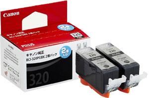 Canon インクタンク BCI-320PGBK ブラック 純正(2個パック)