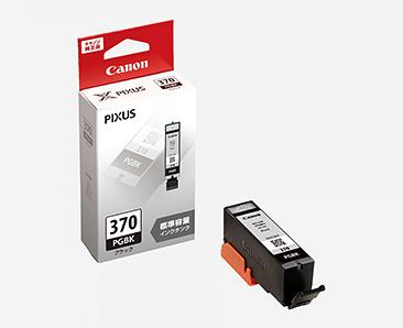 Canon インクタンク ブラック BCI-370PGBK(標準)純正