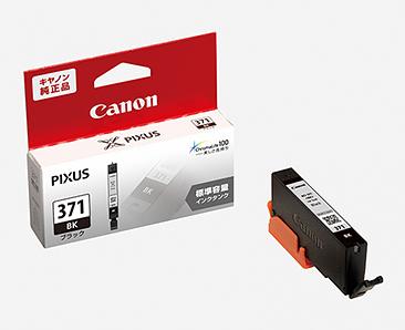 Canon インクタンク ブラック BCI-371BK(標準)純正