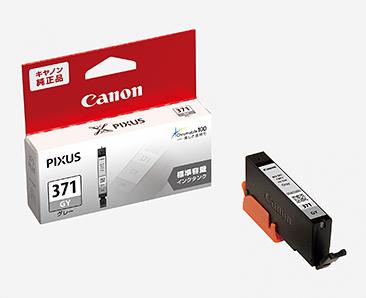 Canon インクタンク グレー BCI-371GY(標準)純正