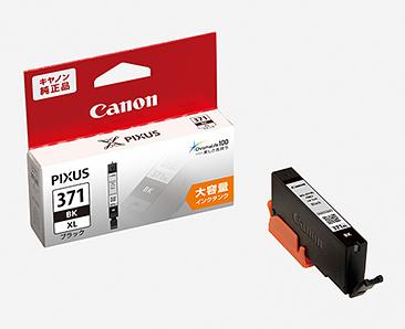 Canon インクタンク ブラック BCI-371XLBK(大容量)純正