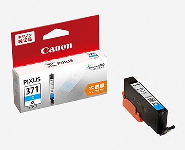 Canon インクタンク シアン BCI-371XLC(大容量)純正