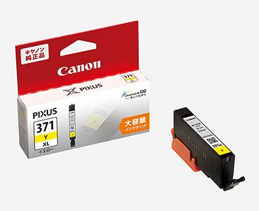 Canon インクタンク イエロー BCI-371XLY(大容量)純正
