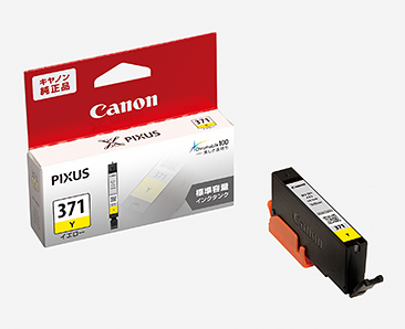 Canon インクタンク イエロー BCI-371Y(標準)純正
