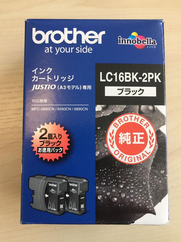 brother インクカートリッジ LC16BK-2PK (大容量) 純正<2個入> 在庫限り