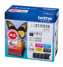 brother インクカートリッジ 大容量タイプ お徳用4色パック LC217/215-4PK 純正