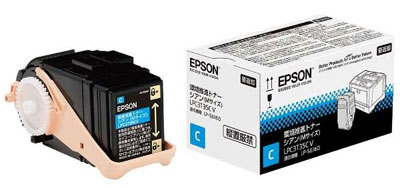 EPSON 環境推進トナー LPC3T35CV シアン (Mサイズ) 純正