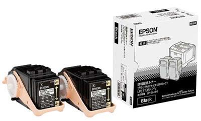 EPSON 環境推進トナー LPC3T35KPV ブラック (Mサイズ) 純正<2個入>