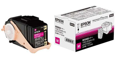 EPSON 環境推進トナー LPC3T35MV マゼンタ (Mサイズ) 純正