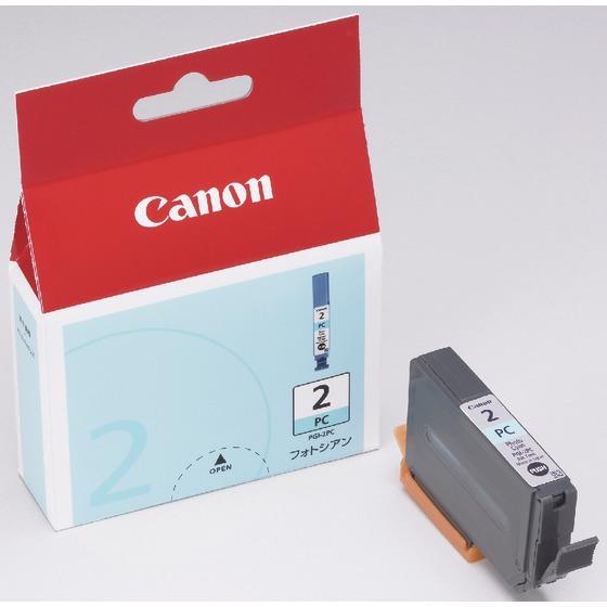 Canon インクタンク PGI-2PC フォトシアン 純正