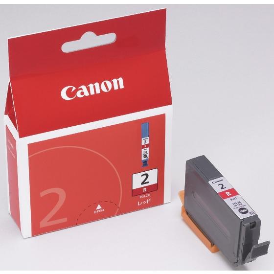 Canon インクタンク PGI-2R レッド 純正