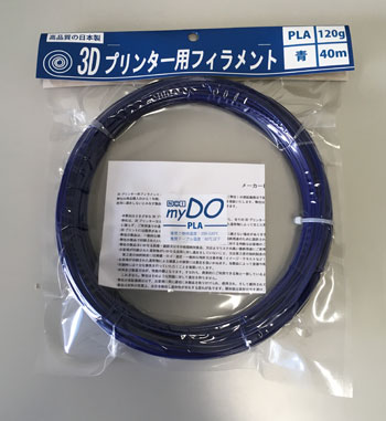 3Dプリンター用 PLAフィラメントφ1.75mm 【青】