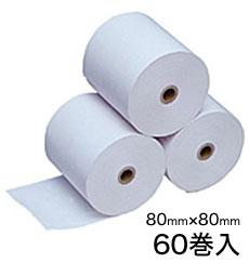 レジロール紙(感熱ロール紙 / サーマルロール紙) ホワイト 80mm×80mm <60巻入>