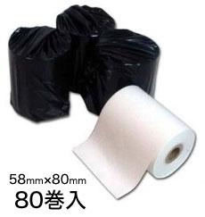 レジロール紙(感熱ロール紙 / サーマルロール紙) ホワイト 58mm×80mm <80巻入>