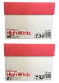 (A5+B5 セット)コピー用紙・プリンタ用紙 / ハイホワイト (PPC Paper High White) (5,000枚+2,500枚)