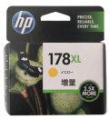 HP ヒューレットパッカード CB325HJ (HP178XL インクカートリッジ イエロー 増量) 純正
