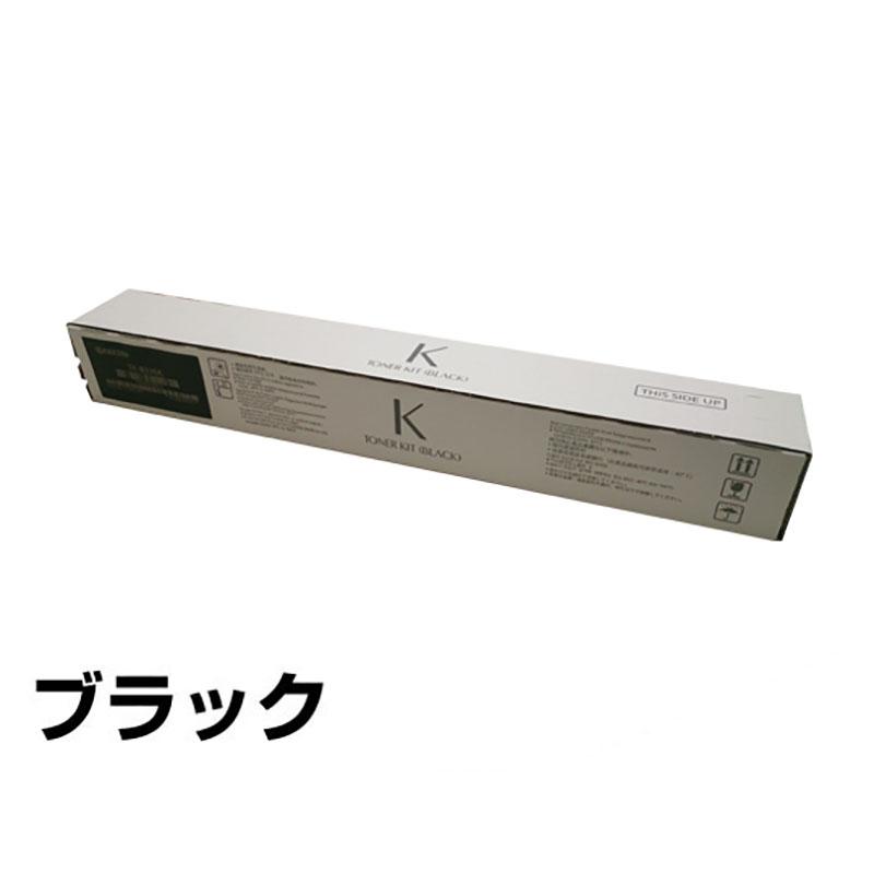 TK8336 トナー 京セラ TASKalfa 3252ci 2552ci 黒 ブラック 純正