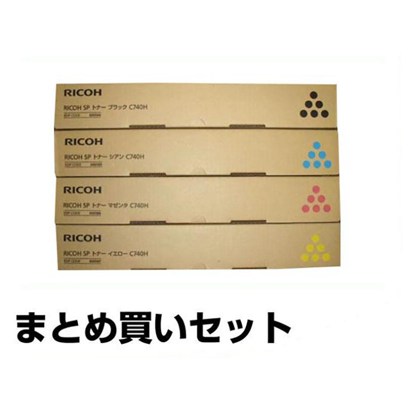 リコー:SPトナーC740H(黒・青・赤・黄4色):純正
