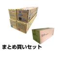 コニカミノルタ:BizhubC224/284/364トナー(黒・青・赤・黄4色)と廃トナーボックス:輸入純正