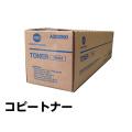 コニカミノルタ:Bizhub223/283トナー(25K枚)TN414:輸入純正