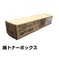 京セラ:WT860廃トナーBOX:純正