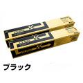 京セラ:TASKalfa 255c/205c/256ci/206ci/CS-890Kトナー(黒)2本:純正