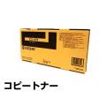 京セラ:TASKalfa255/305/256i/306i/CS471トナー2,500枚:純正