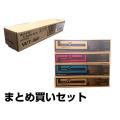 京セラ:TK8306対応トナー色が選べる4色セットとWT860廃トナーBOX:輸入純正