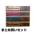 京セラ:TASKalfa3050ci/3051ci/3550ci/3551ci/TK8306対応トナー色が選べる4色セット:輸入純正