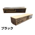 京セラ:TK8306対応トナー(TK8307)(黒)とWT860廃トナーBOX:輸入純正