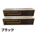 京セラ:TASKalfa3050ci/3051ci/3550ci/3551ci/TK8306K対応トナー(TK8307K)(黒)2本:輸入純正