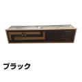 京セラ:TASKalfa3050ci/3051ci/3550ci/3551ci/TK8306K対応トナー(TK8307K)(黒):輸入純正